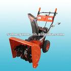 5.5HP Gasoline Snow blower,Snow thrower 055C,mini snow blower,tractor snow blower