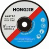Flat abrasive cutting disc for metal
