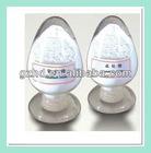 Lutetium oxide (Lu2O3) 99.99%