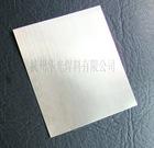 56% sheet welding material