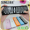 Fly Mouse, 2.4G Wireless Fly Mouse With Keyboard
