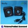 Hot!! speaker portable