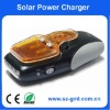 Portable Multifunction emergent charger