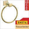 BH076J brass golden towel ring,bathroom accessories, aritstic/classic/gold bathroom fittings