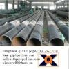 stainless sprial welded steel pipe