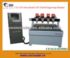 Four Heads WeiHong Control&Servo Drived Relief Engraving Machine Price Low