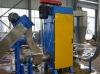 Centrifugal Plastic Dewatering Machine