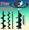 big power 71cc earth auger,hole digger
