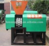 the best selling dry powder ball press machine008613949002032