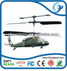 3CH RC HELICOPTER W GYRO (F900105/S013)