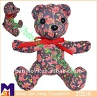 colorful bowtie stuffed elegant teddy bear