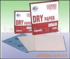 sanding paper