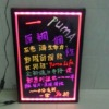 Edge-lit LED Writing Board with Certificates