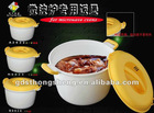 Food grade PP plastic Microwavable rice cooker white color