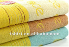 terry beach cotton fabric for towel