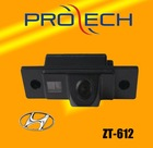 waterproof small car rearview camera for ELANTRA