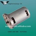 DC electric hub/electric vibrator motor