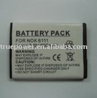 Mobile Phone Battery for 6111