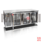 1800mm Counter Display Refrigerator