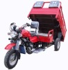 three wheeler XY200ZH-BT