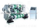 LFQ-700A aluminium slitting machine