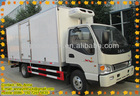 JAC Refrigerated truck 1-4 Tons