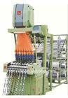 Automatic Computer Jacquard Needle Loom