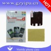 Smartphone Good Anti-spy Privacy Screen Protector Guard 8520 for Blackberry
