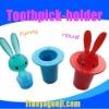 houseware-plastic toothpick houlder