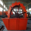 China sand washing machine with high efficiency