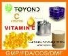 Non GMO Natrual Vitamin E cosmetic grade