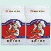 Jiangpai LowSugar Instant dry yeast 500g