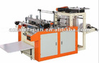 DFR-500/700 hot sealing and hot cutting bag machine
