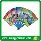promotion plastic folding fan