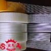 High quality dry wall joint tape