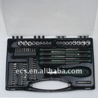 67 pcs screwdriver bits set / socket set