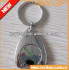 2012 Metal Holder car Keychain