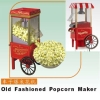 Old Fashioned Popcorn Maker (Home use)