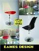 *PC010-B1*-Tulip Chair