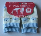 Chair socks RS-0011