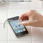 Silicone stylish touch pen for I pad and I phone