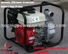 Hot sale! Gasoline Water Pump Set