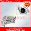water pump 16100-29085