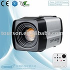 600TVL WDR 27xoptical ccd zoom camera,box camera
