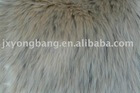 Jacquard Fake Fur