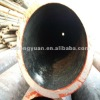 ASTM A53/106 Gr.B seamless pipe