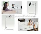 For iPad Stand Holder ,for iPad 1 & iPad 2,Floor type