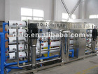 20T/H single stage reverse osmosis system,pure water machine