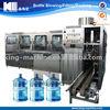 1200BPH 5 gallon / barreled production line / filling machine