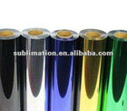 Wholesale Heat transfer Korea quality reflective vinyl rolls